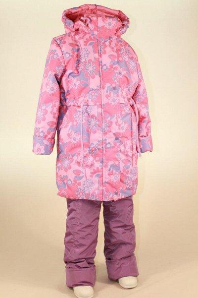 Барракуда - верхняя детская одежда. — В наличии  — Одежда