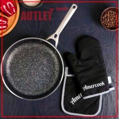 #Осенние новинки💥Набор сковородок AMERCOOK от 399 руб -5!  — Новинка! Серия Amercook Energica с фирменным подарком! — Посуда