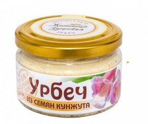 ЖИТНИЦА ЗДОРОВЬЯ Урбеч из кунжута 200 гр