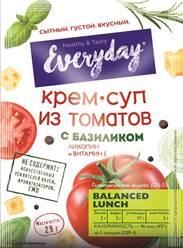 EVERYDAY Крем-суп томаты с базиликом 26 г