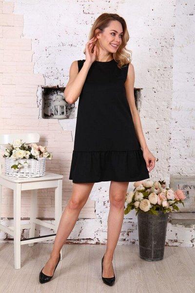 Красивая одежда из сундучка! — Платья (3) — Повседневные платья