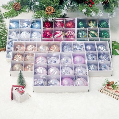 💫Новый 2021 год! Много подарков и декора!💫 — новогодние шары  — Все для Нового года