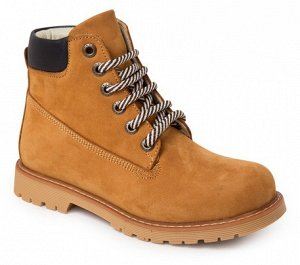 Ботинки Ботинки. Цвет бежевый