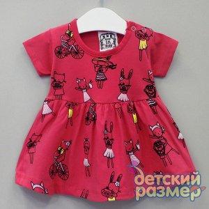 Платье В НАЛИЧИИ ПО 1 ШТ КАЖДОГО РАЗМЕРА Милое платье для малышек: - выполнено из легкого и приятного на ощупь хлопкового трикотажа - на плече кнопочки для удобства переодевания - украшено принтом с с