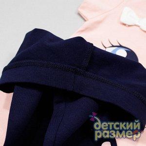 Костюм По 1 шт КАЖДОГО РАЗМЕРА Костюм для девочек: - выполнен из очень легкого и приятного к телу хлопкового трикотажа - на плече пуговки для удобства переодевания - на груди украшен принтом с симпати