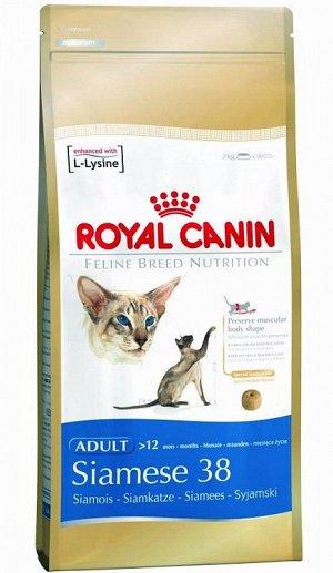 KITTEN SPHYNX (КИТТЕН СФИНКС) Специальное питание для кошек породы сфинкс в возрасте от 4 мес 1 года и старше