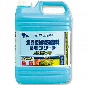Универсальное моющее и отбеливающее средство для кухни (для обработки фруктов, овощей, кухонного текстиля, посуды и поверхностей) 5 л