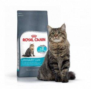 Royal Canin URINARY CARE (УРИНАРИ КЭА)Питание для кошек, обеспечивающее профилактику образования камней в мочевыводящих путях и снижение ри