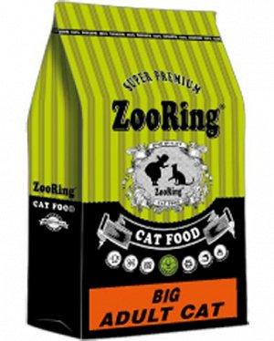 ZR ADULT BIG Cat  суперпремиум для кошек больших пород
