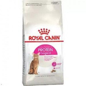 Royal Canin PROTEIN EXIGENT (ПРОТЕИН ЭКСИДЖЕНТ)Питание для кошек в возрасте от 1 года до 12 лет, особенно привередливых к составу продукта