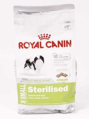 Royal Canin X-SMALL STERILISED (ИКС-СМОЛ СТЕРИЛАЙЗД)Питание для кастрированных кобелей и стерилизованных сук в возрасте от 10 месяцев до 8