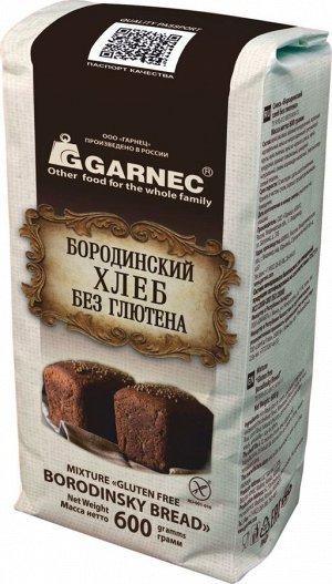 """Смесь для приготовления хлеба """"Бородинский хлеб"""" Без глютена"""
