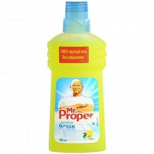 Мистер Пропер жидкий 500мл. Лимон