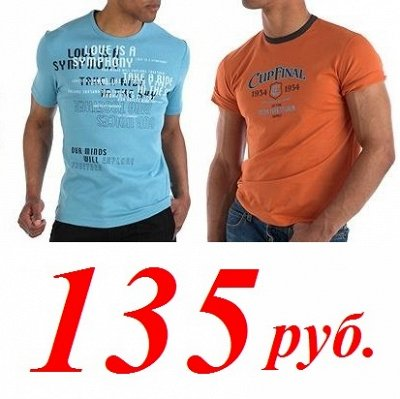 💥Обувь! Супер цены!🍁Одевайся вся семья!🍂Осень-Зима🔥😍   — Мужские футболки и поло — Футболки