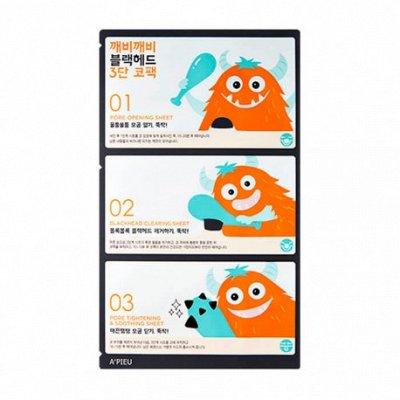 Корейская косметика — Средства для очищения пор — Уход проблемной кожи