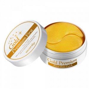 Secret Key Патчи для кожи вокруг глаз с золотом Gold Premium First Eye Patch