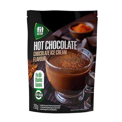 Самая большая ЭКО-ветка! Лучшее в твою продуктовую корзину — Чай, кофе, какао-Какао — Кофе и кофейные напитки