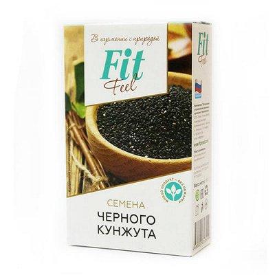 Самая большая ЭКО-ветка! Лучшее в твою продуктовую корзину — Семена, проращивание-Семена — Специи и приправы