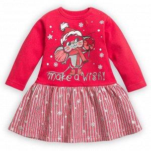 GFDJ1786 платье для девочек