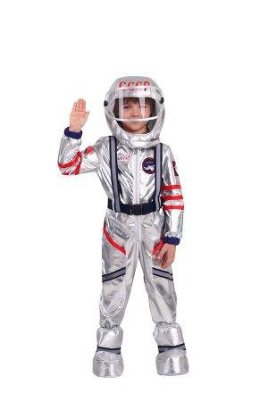 Карнавальный костюм 7000 к-20 Космонавт размер 122-64