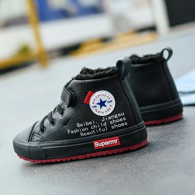 *Модная женская обувь! Стильные и актуальные модели* — Обувь детская — Ботинки
