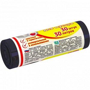 AV Avikomp Пакеты для мусора, 30л, 30шт./пласт, черные 1/50