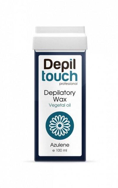 DEPILTOUCH: профессиональные средства для депиляции, ухода — Depiltouch воск в картридже. — Бритье и эпиляция