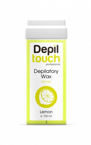 """Гелевый воск """"Лимон"""" в картридже Depiltouch"""