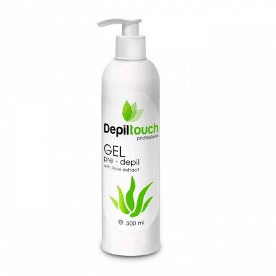 DEPILTOUCH: профессиональные средства для депиляции, ухода — Средства для очищения и обезжиривания кожи до депиляции. — Бритье и эпиляция