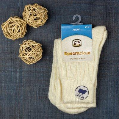 Брестские Носки и Колготки - для всей семьи! 🔥Акция🔥   — Носки женские утепленные — Носки