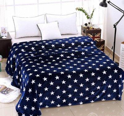 🌃Сладкий сон! Постельное белье,Подушки, Одеяла 💫 — Яркие пледы бамбук. Отлично для дома! — Пледы и покрывала