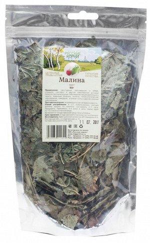 Малина (лист) для лечения простудных заболеваний