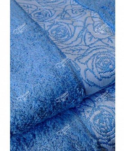 ДУШКА-МАХРУШКА-для самых любимых.Полотенца*халаты*тапки  — Наборы полотенец — Полотенца