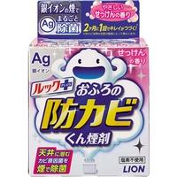 """Средство для удаления грибка """"Look"""" в ванной комнате с ароматом мыла (дымовая шашка) 5 г / 30"""
