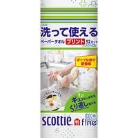 """МНОГОРАЗОВЫЕ нетканые кухонные полотенца  Crecia """"Scottie Fine"""" с цветным рисунком 52 листа в рулоне / 24"""
