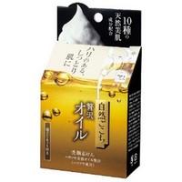 Очищ мыло для лица с маслами, гиалур кислотой, коллаг и церамидами «Luxury Oil» (с мочалкой) 80 гр