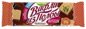 Вафли из Полбы Шоколад без сахара