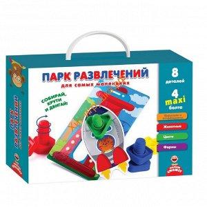 """Развивающая игра """"Парк развлечений для самых маленьких"""" VT2905-03, VT2905-03"""