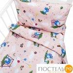 Постельное белье в детскую кроватку 315/4 Слоники с шариками персиковый с простыней на резинке (Прямоугольная ПВХ)