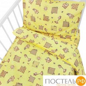 Постельное белье в детскую кроватку 366/4 Жирафики желтый с простыней на резинке (Прямоугольная ПВХ)