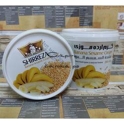 Тахина-крем (кунжутная паста) с натуральным бананом Shirreza