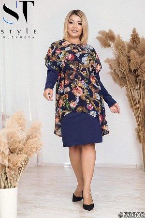 Платье двойка 53302 (платье+накидка)