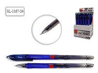 Ручка шариковая с чернилами на масляной основе, цвет чернил - СИНИЙ