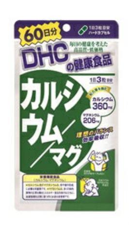 DHC Кальций + Магний (180 капсул, курс на 60 дней) /Япония