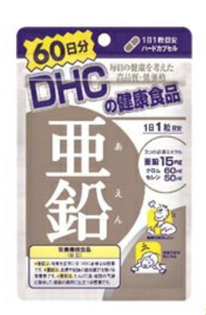 DHC Zinc - Цинк. Здоровье и постоянный тонус. (60 дней)