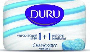 Мыло т. DURU Soft Sens 80 г Морские минералы
