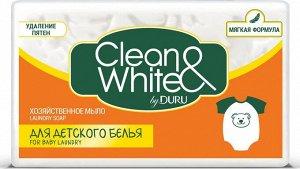 Мыло хозяйственное Clean&Whitel 125г Для детских вещей /48/ 505222