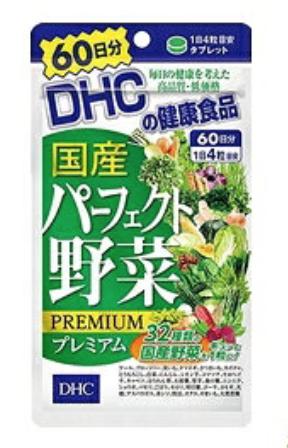 DHC Биодобавка Микс из 32 Овощей «Совершенство» Премиум (60 дней) 240 таб