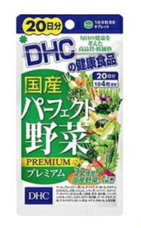 DHC Биодобавка Микс из 32 Овощей «Совершенство» Премиум (20 дней) 80 таб