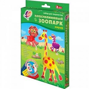 "Набор ""Пластилиновый зоопарк.Жираф"""